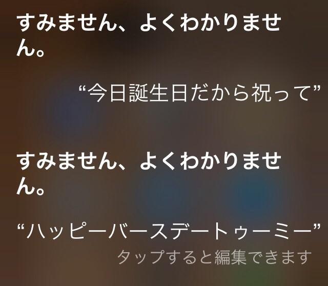 f:id:shinichi5:20150515154925j:image