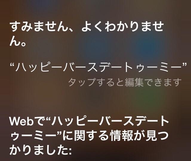 f:id:shinichi5:20150515154953j:image