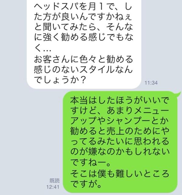 f:id:shinichi5:20150522155613j:image