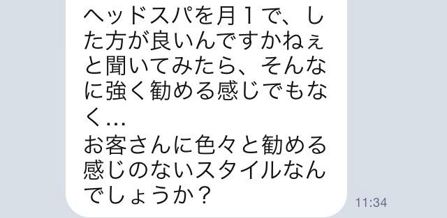f:id:shinichi5:20150522160622j:image