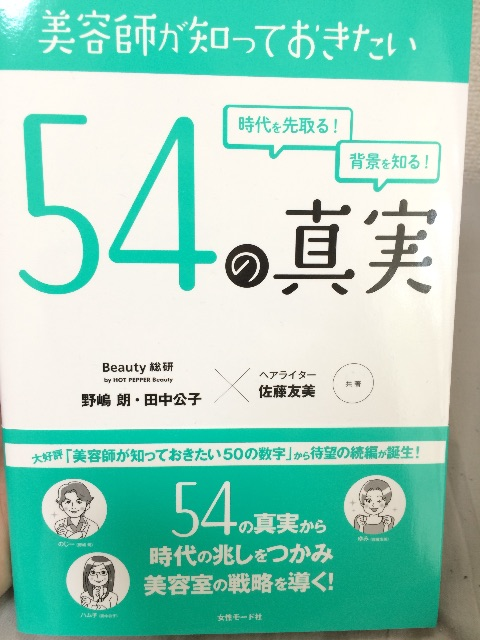 f:id:shinichi5:20150607095632j:image