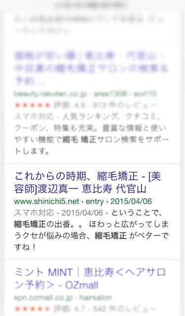 f:id:shinichi5:20150623104832j:image