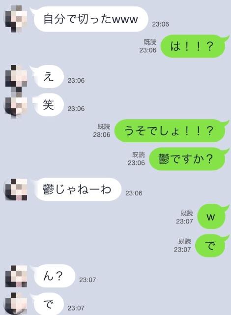 f:id:shinichi5:20150627125430j:image