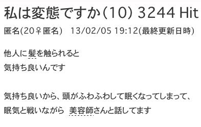 f:id:shinichi5:20150704090318p:plain