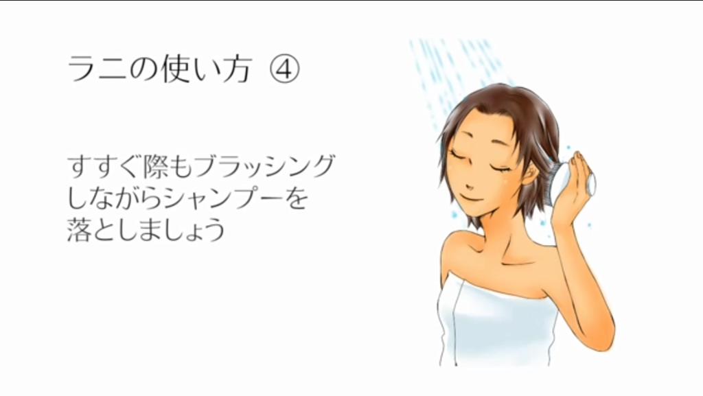 f:id:shinichi5:20150717092706p:plain
