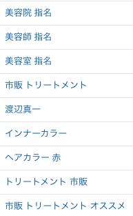 f:id:shinichi5:20150804000101p:plain