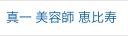 f:id:shinichi5:20150804000224p:plain
