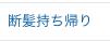 f:id:shinichi5:20150804000303p:plain