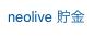 f:id:shinichi5:20150804000434p:plain