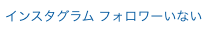 f:id:shinichi5:20150804000906p:plain