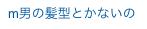 f:id:shinichi5:20150804000946p:plain