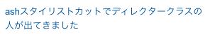 f:id:shinichi5:20150804001356p:plain