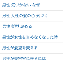 f:id:shinichi5:20150804001433p:plain