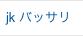 f:id:shinichi5:20150804001538p:plain