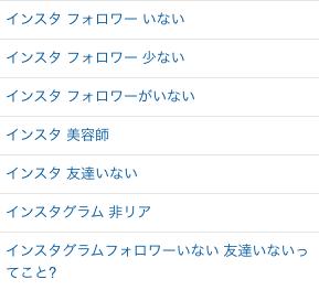 f:id:shinichi5:20150804001602p:plain