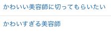 f:id:shinichi5:20150804001655p:plain