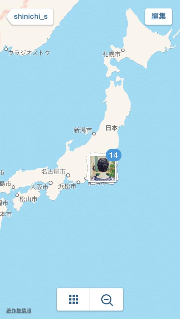 f:id:shinichi5:20150817113539p:plain