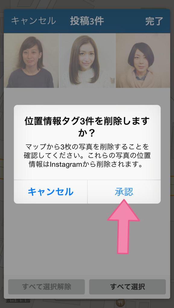 f:id:shinichi5:20150817114749j:plain
