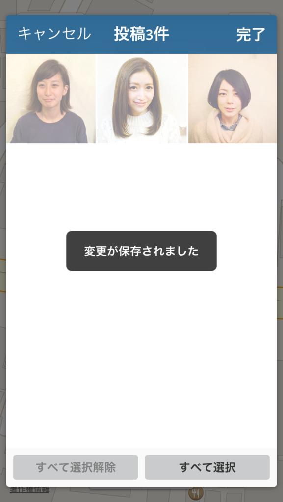 f:id:shinichi5:20150817114853p:plain
