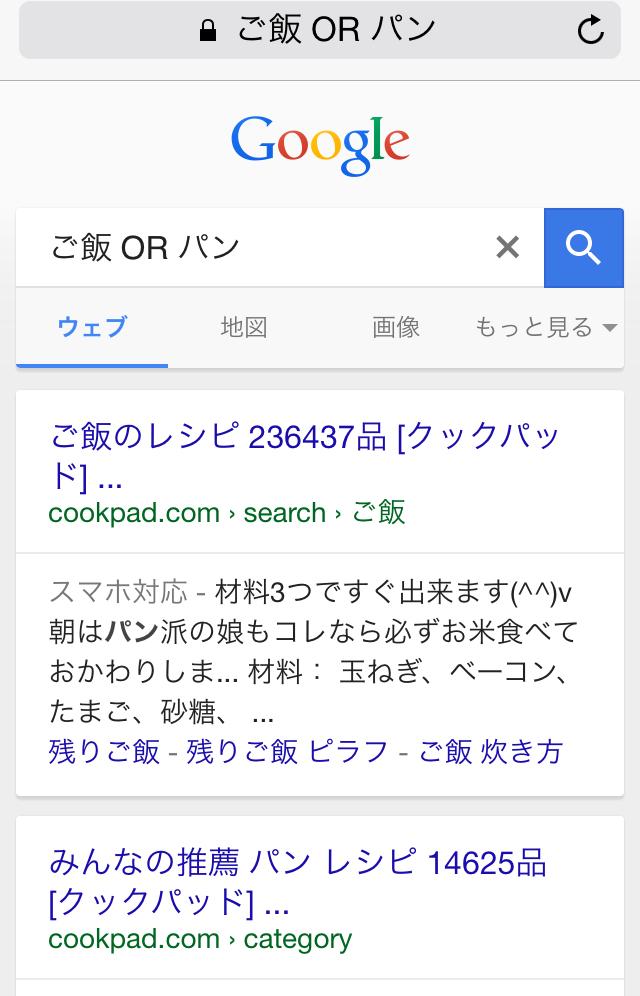 f:id:shinichi5:20150829120039j:plain