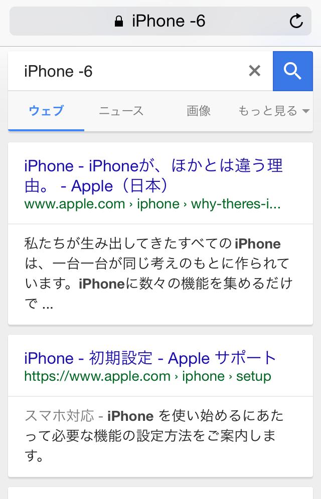 f:id:shinichi5:20150829120133j:plain