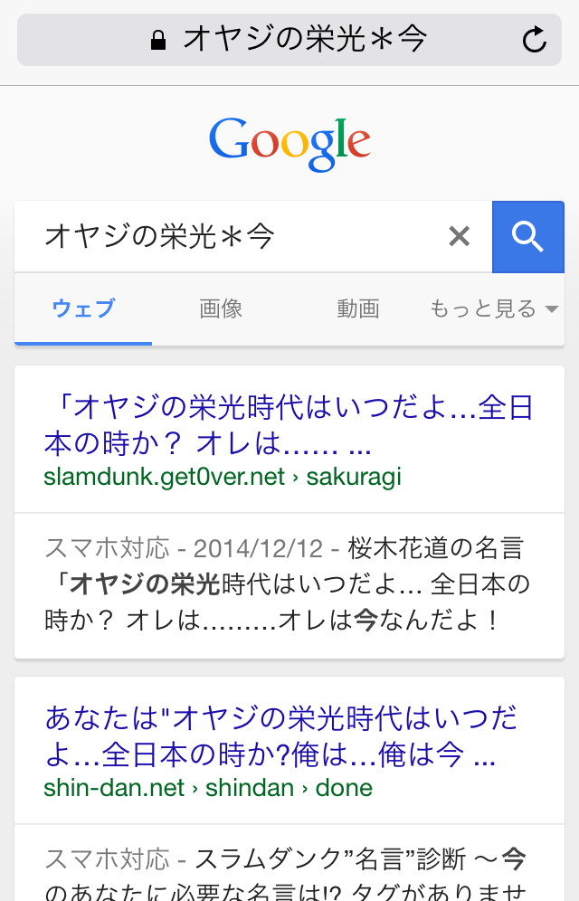 f:id:shinichi5:20150829120143j:plain