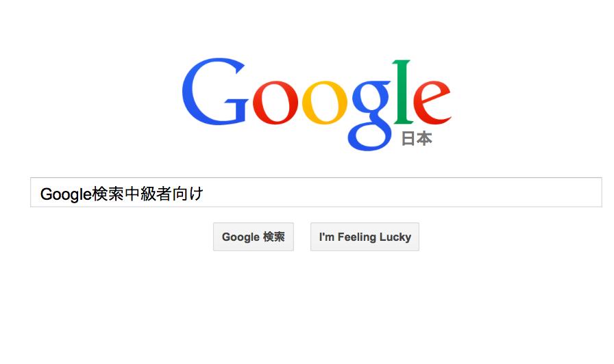 f:id:shinichi5:20150829120330p:plain