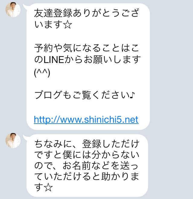 f:id:shinichi5:20150905110805j:plain