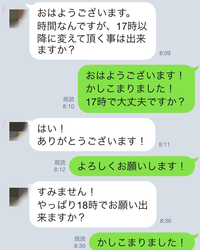 f:id:shinichi5:20150905111328j:plain