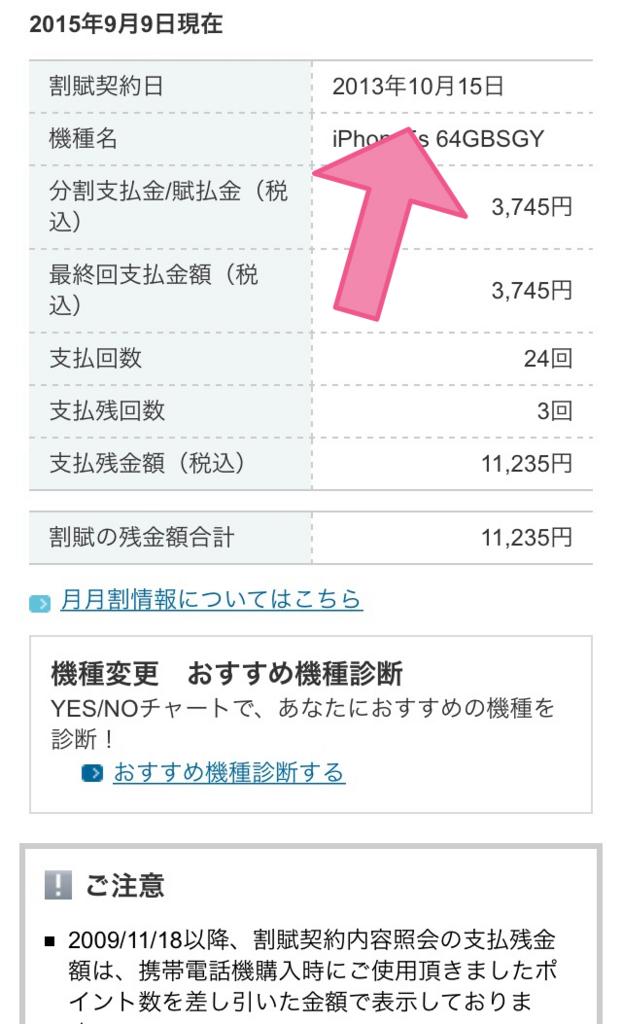 f:id:shinichi5:20150909120342j:plain