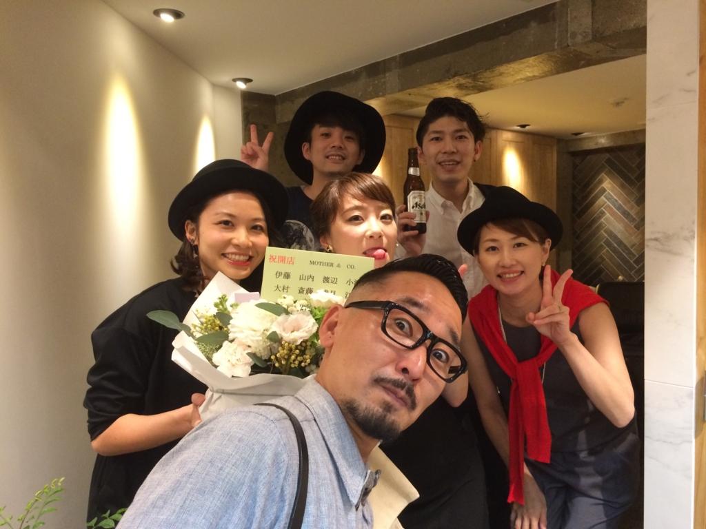 f:id:shinichi5:20150915100952j:plain