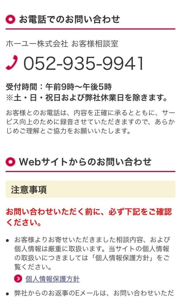 f:id:shinichi5:20150916125651j:plain