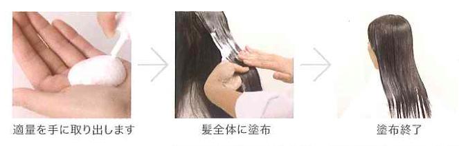 f:id:shinichi5:20150916172854p:plain