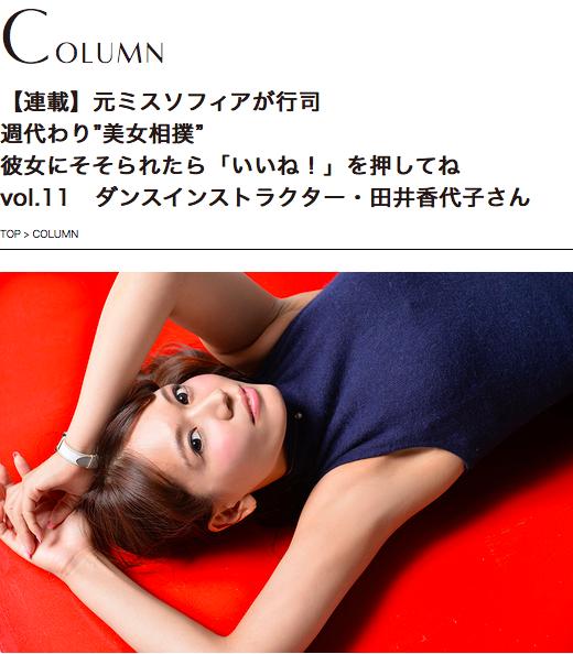f:id:shinichi5:20151009221327p:plain