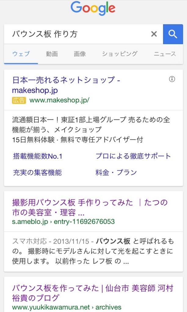 f:id:shinichi5:20151021124359j:plain