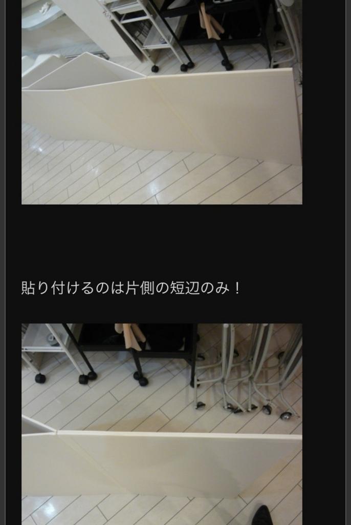 f:id:shinichi5:20151021124409j:plain
