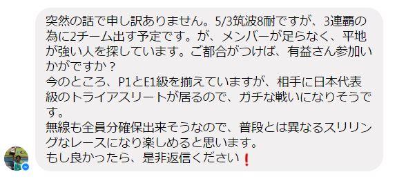 f:id:shinichiarimasu:20170504133750j:plain