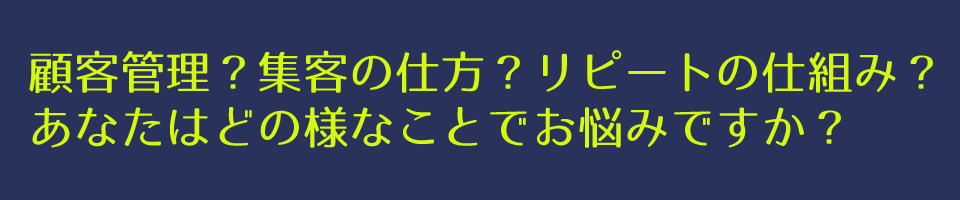 f:id:shinichikanzaki:20160607142952p:plain