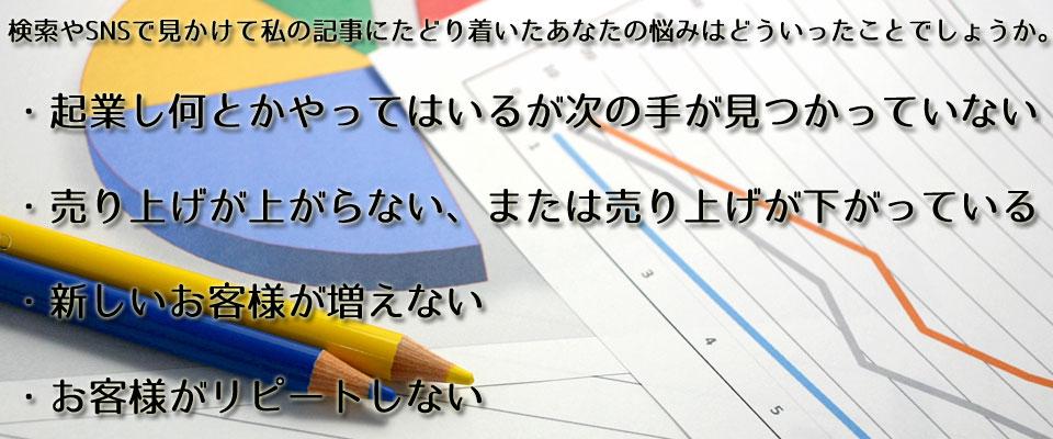 f:id:shinichikanzaki:20160607143030j:plain