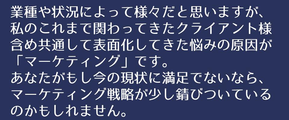 f:id:shinichikanzaki:20160607143116p:plain