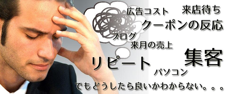 f:id:shinichikanzaki:20160607143250j:plain
