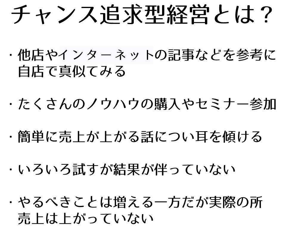 f:id:shinichikanzaki:20160607143354p:plain