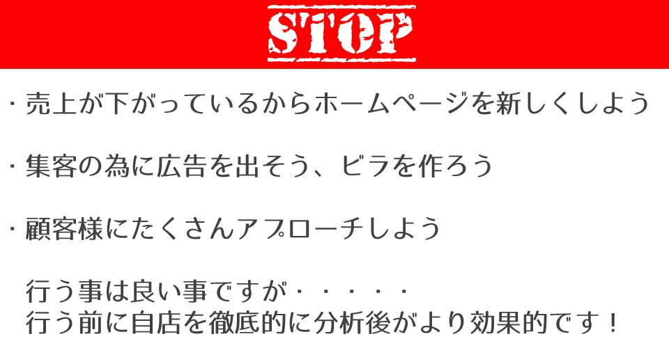 f:id:shinichikanzaki:20160607143426p:plain