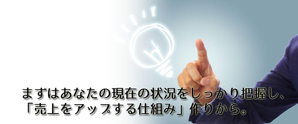 f:id:shinichikanzaki:20160607143528j:plain