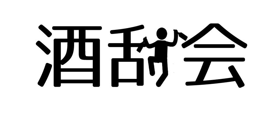 f:id:shinichikanzaki:20170810181106j:plain