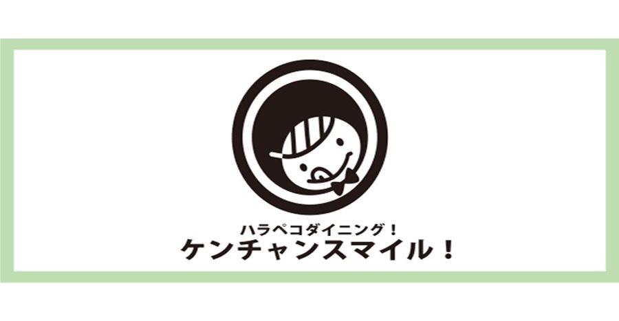 f:id:shinichikanzaki:20170810181302j:plain