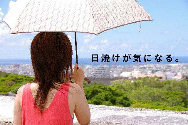 f:id:shinichikanzaki:20170810224615j:plain