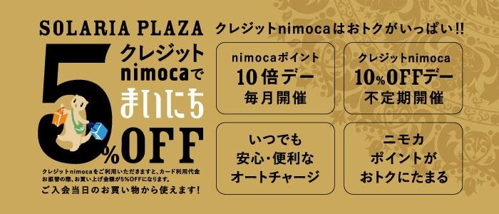 f:id:shinichikanzaki:20170812005741j:plain
