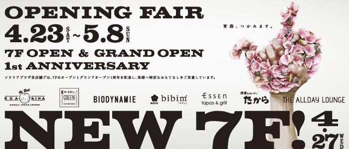 f:id:shinichikanzaki:20170812010011j:plain