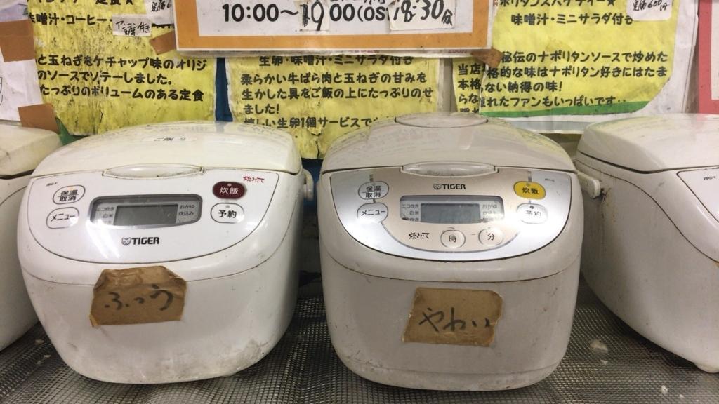 f:id:shinichikanzaki:20180215015939j:plain